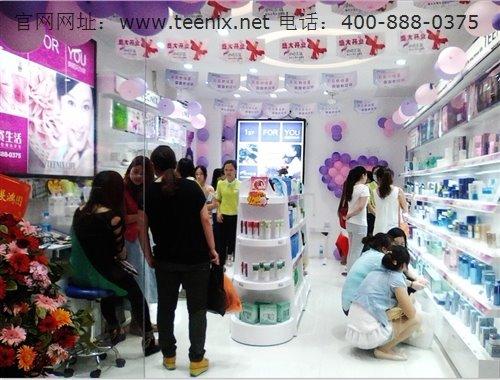 化妆品店销售